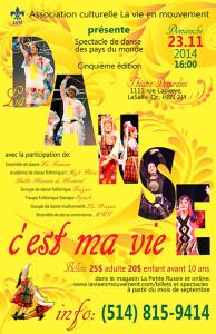 danse-ma-vie-2014-11-23-Web