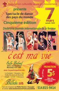 danse_fr